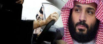 عربستان تعداد دیگری از زنان فعال حقوقی را بازداشت کرد